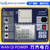 M8电容表 M8电感表电容检测电容测量仪电容测试表电感检