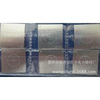 标准灵敏度试片 A1磁粉探伤标准试片 A1型C型D型M1型