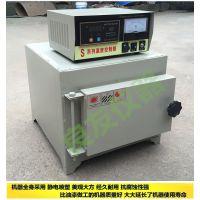 供应金坛良友SX2-8-10工业电炉 高温炉 箱式电阻炉 高温马弗炉
