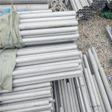 304不锈钢管_浙江不锈钢管生产厂家