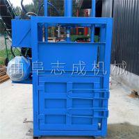志成热卖液压打包机服装纺织压缩机回收废料打包机