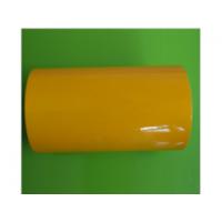 河南郑州厂家批发定制电线杆不干胶标签纸标牌黄色反光户外标贴