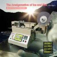 自动裁切机织唛水洗唛切唛机商标TPU标切标机不干胶标签切机