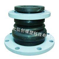 太原市 厂家推荐 SE-47橡胶软接头 SEWW-887避震喉、HGR-887橡胶膨胀节