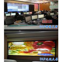 新疆乌鲁木齐瑞屏DLP激光无缝大屏幕广泛应用于人民防空领域