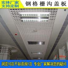 停车场地漏钢板厂家 阳江钢格栅沟盖板价格 清远沟盖钢板