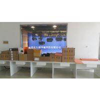 高清虚拟演播室搭建 高清虚拟演播室系统 虚拟演播室绿箱制作 虚拟演播室灯光布置