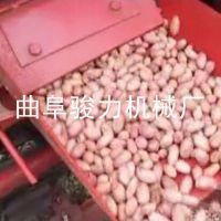 花生米脱粒机 电动花生脱壳机 去外皮脱壳机 骏力畅销