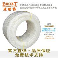 BOOXT波世特双层涂料管工业用油管耐高压油管