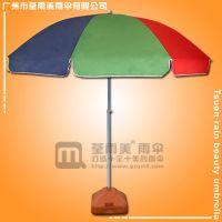 【太阳伞】生产-太阳伞厂 广告太阳伞 太阳伞广告 户外太阳伞 太阳伞品牌