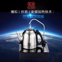 吉谷TB0102 电水壶304不锈钢 恒温水壶 自动上水 电热水壶深圳宝安总代理