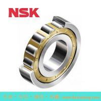 NSK N2236E 船舶专用轴承 煤矿轴承 减速机轴承 北京现货库存