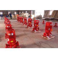 保定市XBD7/80-HY喷淋泵 消火栓泵 稳压泵 消防泵
