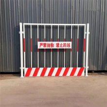 基坑金属护栏批发 泥浆地护栏 隔离栏尺寸