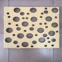 长期大量生产各种孔型冲孔铝单板及配件 欧百建材