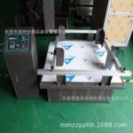 东莞药品振动试验机 模拟运输振动台 粉笔振动测试台厂家直销