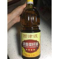 西津渡浓香菜籽油(非转基因)1.8L,压榨油