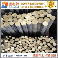 东莞国标锡青铜棒厂家 Qsn4-2.5锡青铜棒零切销售