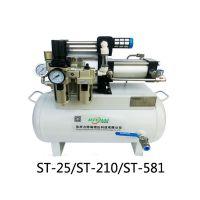 苏州力特海氧气增压泵ST-210技术资料