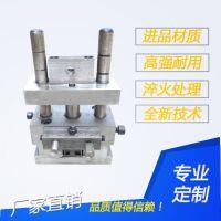 带导柱冲孔模具生产厂使用不锈钢尾杆使用寿命更长