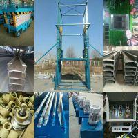 超威SJD专业生产 液导轨货梯 升降机 支持加工定制