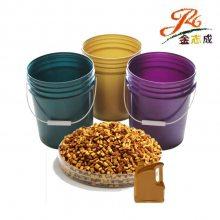 15年色母粒生产厂家 机油桶PP珠光金色母 闪银色母粒注塑 来样配色