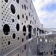哈尔滨建筑外墙冲孔铝单板厂家