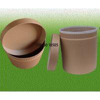 南通全纸桶生产,南通方型纸桶,根据生产指令单确认规格