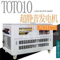 静音式15kw汽油发电机电启动噪音小油耗少的