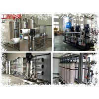 来宾小区管道分质供水设备厂家价格直饮机特点