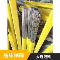 实芯焊丝 加工定制 纯奥氏体熔敷焊接 厂家直销
