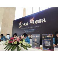 南京企业年会服务