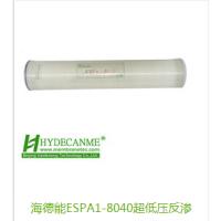 供应广东省ESPA1-8040海德能反渗透膜代理商