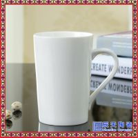 创意陶瓷马克杯定制可印LOGO订做广告杯照片来图定制