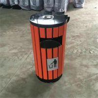 户外垃圾桶果皮箱 分类垃圾箱 室外环卫垃圾桶 厂家批发价格合理