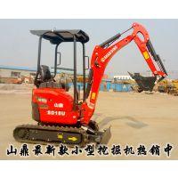 【室内用的小型挖掘机】山鼎小型挖掘机多方面使用