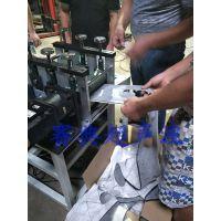 赛典牌全自动无纺布热合切边机 超声波口罩滤芯棉成型机,品质售后双保证