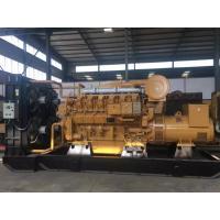 1200KW千瓦济柴柴油发电机组 济柴发电机 冶金化工企业备用电源
