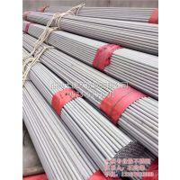 大庚不锈钢(图)、310s不锈钢管、不锈钢管