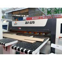 金泓宇电子裁板锯 数控全自动开料机MJ-270木工机械设备厂价直销