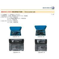 HAHN+KOLB 52737-410备件