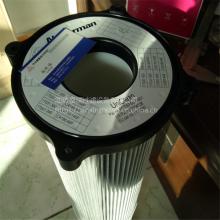 安满能滤芯尼德曼过滤器滤芯进口防静电滤材销售河北泰润公司