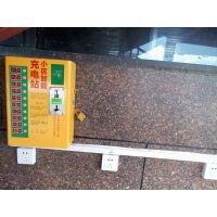 连江县壁挂式电动车充电站厂家批发 ,罗源县 投币式智能充电桩安装