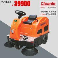 洁乐美KM-V2驾驶式扫地机 工业物业车间马路树叶灰尘垃圾清扫车