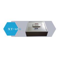 煊霆电子密码保险柜XT-69G 酒店客房保险柜
