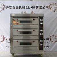 三层六盘电热烤箱 面包月饼烤炉 食品烘焙烤炉 上下独立控温远红外线烤箱