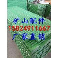 洛阳矿实生产 JT-3*2.2优质塑料衬板 绞车塑衬 滚筒塑料衬板