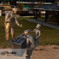 玻璃钢仿铜民俗童趣主题文化雕塑步行街商场门口园林景观雕塑