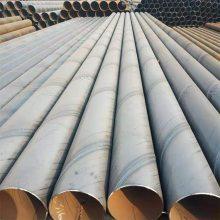 焊接碳钢管DN1800每米重量446.346gk(螺旋管)
