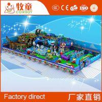 牧童直销海洋动物淘气堡大型儿童室内游乐园设备定制安装